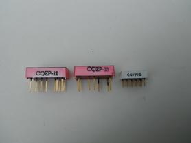 Wyświetlacze Unitra Cemi CQZP-12 CQYP75 CQZP-13