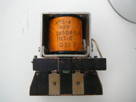 KPE-4 cewka 40V / 63A 80V  wózek widłowy