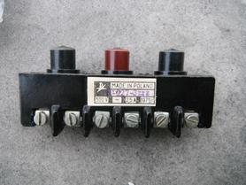 Przycisk sterowniczy N-227-3zrz Pokój 500V 2,5A