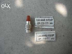 SR-75 109 i 110 fi 8mm Złącze gniazdo Nowe