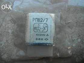 RPV 2/7 Przekaźnik wysokiej częstotliwości Nowy