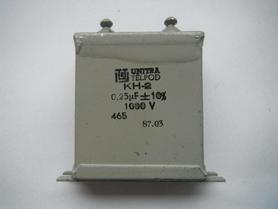 Kondensator KH-2 0,25uF 1000V Unitra Telpod