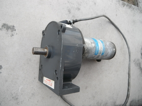 Servo motor E550 Robbins & Myers GB 0550-00-003