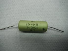 Rezystor С5-16В-5ВТ 0,1 OM+/-2% S5-16V-5WT