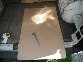 Preszpan 0,5 mm x 1005 x 650 mm izolator tektura