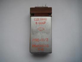 Przekaźnik RPS-11/3 typ RW4520033 Реле РПС-11/3