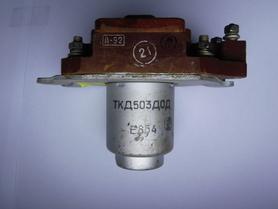 TKD503D0D Stycznik wojskowy Контактор ТКД503ДОД